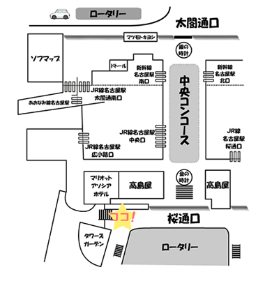 outdoor_map_osaka01