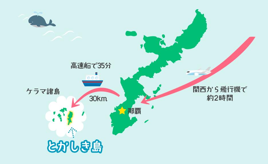 okinawa_image04