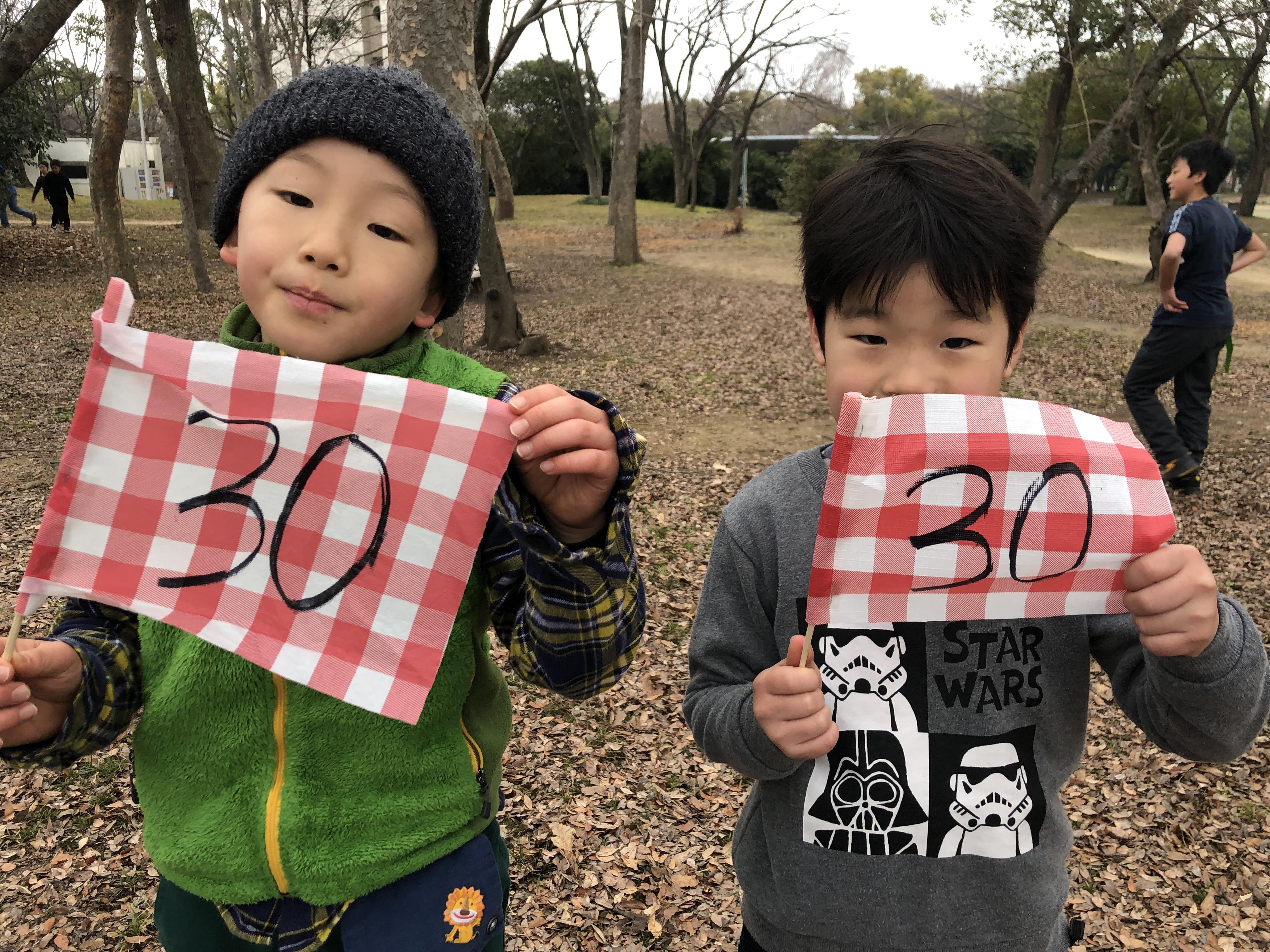 2019年2月:ハイサイ旗取り★2019